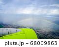 虹の上から 68009863