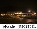 人吉駅 人吉温泉駅 日本遺産 68015081
