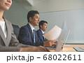ビジネス イメージ 68022611