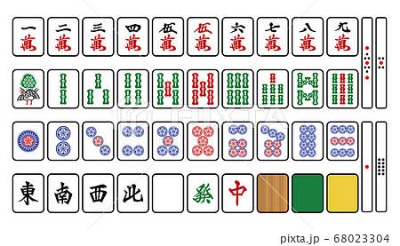 シンプルな麻雀牌一式のイラストイメージ 68023304