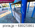 公園 68025861