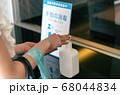 アルコール消毒液を使う女性 68044834