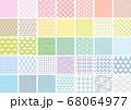 シンプル和柄パターンセット 68064977