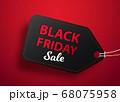 Black friday sale  68075958