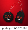 Black friday sale 68076162