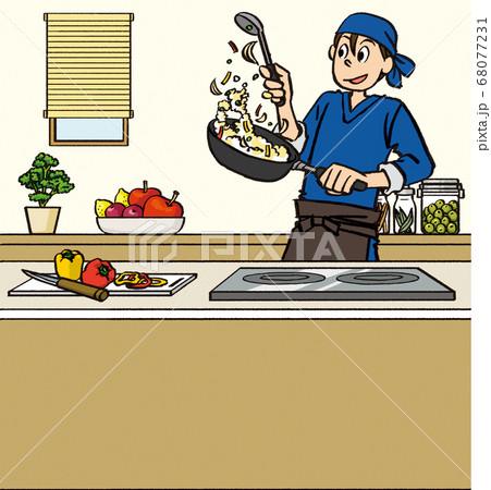 イラスト 手描き 男性 料理 趣味 キッチン 68077231