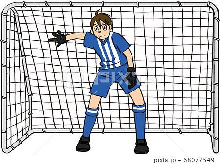 イラスト 手描き ビジネス 男性 趣味 サッカー キーパー ゴール スポーツ 68077549