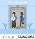 New normal life People in business outfits social 68082868