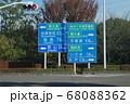 福島空港 68088362