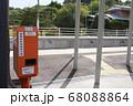 谷田川駅 68088864