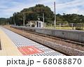 谷田川駅 68088870