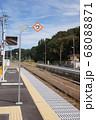 谷田川駅 68088871
