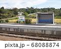 谷田川駅 68088874