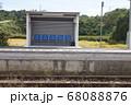 谷田川駅 68088876
