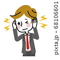 耳鳴り 頭痛 ビジネスマン 68106601