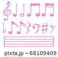 色鉛筆の手描き音符セット【ピンク】 68109409