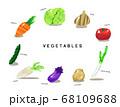 新鮮な野菜セット 68109688