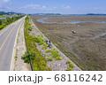 干潟 夏 海岸 68116242