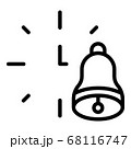 Bell ring lesson start icon, outline style 68116747