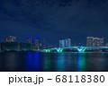 晴海のビル群とライトアップされた豊洲大橋 68118380