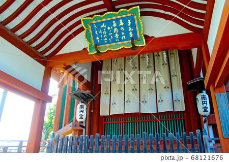 【奈良】興福寺 重要文化財南円堂 68121676