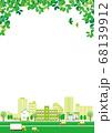 街並み 新緑 背景イラスト 68139912