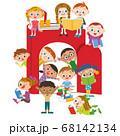 本が大好きな子供達 68142134