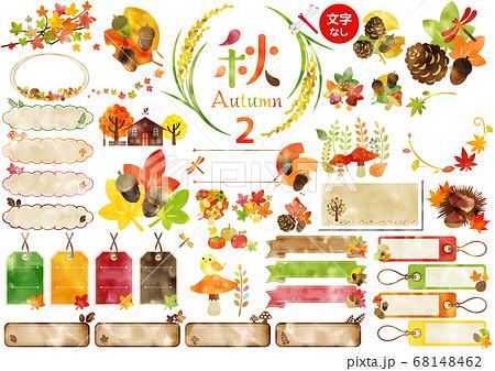 水彩画風 秋のかわいいイラスト2  文字なし 68148462