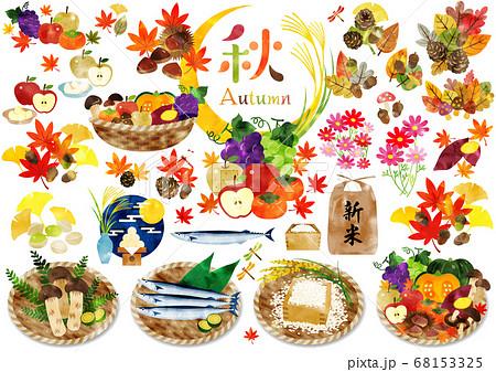 水彩画風 秋のかわいいイラスト1 68153325