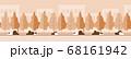 【背景素材】シームレス 都市の公園、歩道のフラットデザイン背景イラスト 横方向に繋げられるシームレス 68161942