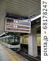 京阪電車京橋駅の案内表示 68178247