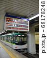 京阪電車京橋駅の案内表示 68178248