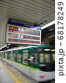 京阪電車京橋駅の案内表示 68178249