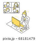 オンライン飲み会をする女性のイラスト素材 68181479