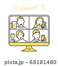 オンライン飲み会をするイラスト素材 68181480