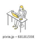 サテライトオフィスで働く女性のイラスト素材 68181508
