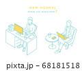 新しい生活様式下で働くビジネスパーソンのイラスト素材 68181518