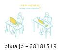 新しい生活様式下で働くビジネスパーソンのイラスト素材 68181519