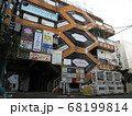 中野ワールド会館 68199814