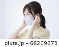 マスク 女性 68209673