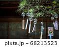 格子戸前の風鈴(奈良県・おふさ観音) 68213523