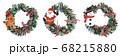 クリスマス 飾り オーナメント 68215880