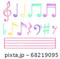色鉛筆の手描き音符セット【カラフル】 68219095