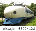 東京都昭島市の新幹線電車図書館 68224128