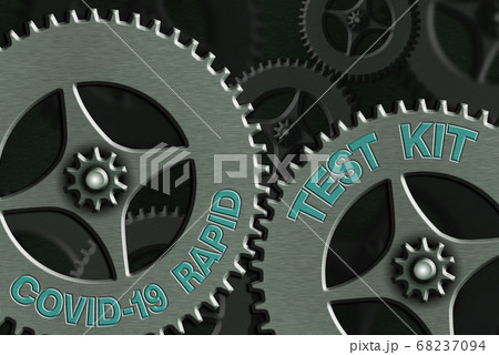 Word writing text Rapid Test Kit. Business concept 68237094