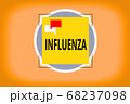 Writing note showing Influenza. Business photo 68237098