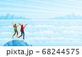 Travelers who reach their destination. 68244575