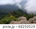ロマンチック茨城(雲海を遊泳する筑波山ロープウェーイ、女体山頂上より見守る。)筑波山・山頂 68250529