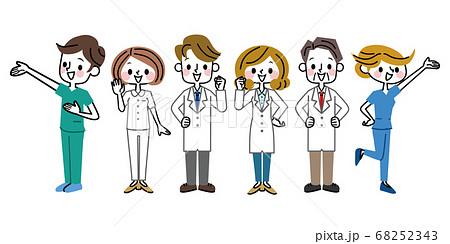 医療従業者 グループ 68252343