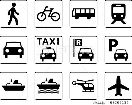 シンプルな交通手段のアイコンセット (枠付きver.) 68265152